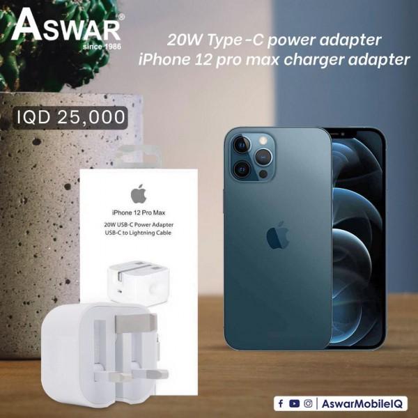iphone12promax 20w